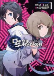 Devil Survivor 2 Show Your Free Will
