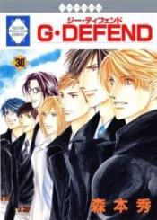 G Defend