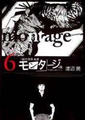 Montage Watanabe Jun