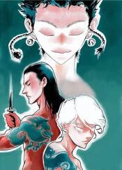 Ni Ming Shi