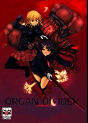 Organ Divider