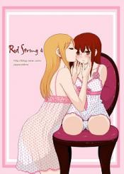 Red String Dong Bi