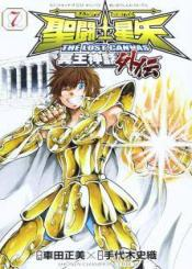 Saint Seiya The Lost Canvas Meiou Shinwa Gaiden