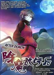 After Demon