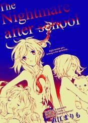 Nightmare After School