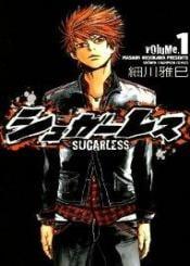 Sugarless Hosokawa Masami