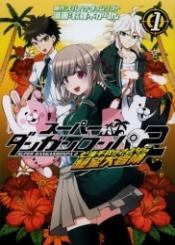 Super Danganronpa 2 Nanami Chiaki No Sayonara Zetsubou Daibouken