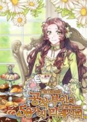 The Duchess 50 Tea Recipes